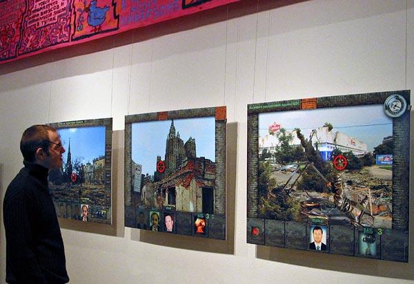 Выставки 4 января
