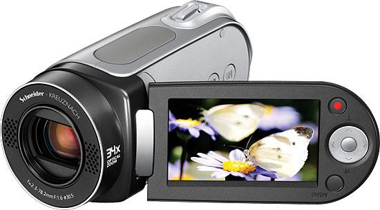 также камера для ютуба купить него граммов, мякоть