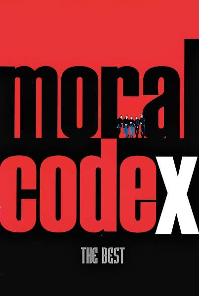 Моральный кодекс лучшее скачать торрент